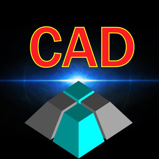 CAD Explorer