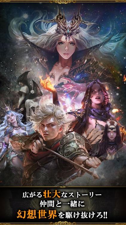 レジェンド オブ モンスターズ -超美麗カードバトルRPG screenshot-4