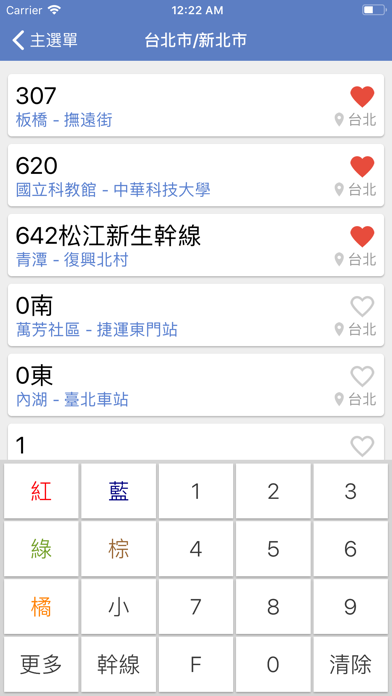 台灣公車通 (台北/桃園/台中/台南/高雄/國道客運)のおすすめ画像2