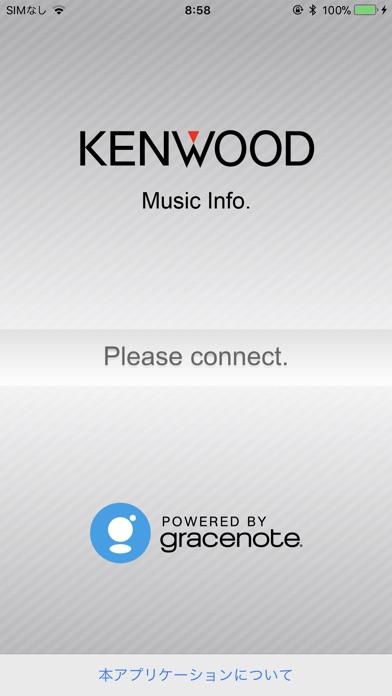 KENWOOD Music Info.のスクリーンショット1