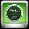 PML(N) News