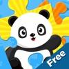 Cute Panda Jigsaw Puzzles Lite - iPhoneアプリ
