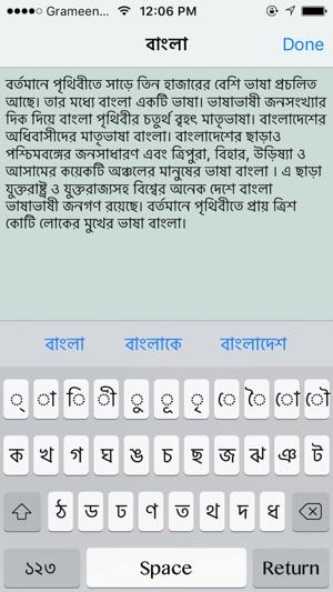 Bangla Keyboard Goti on the App Store