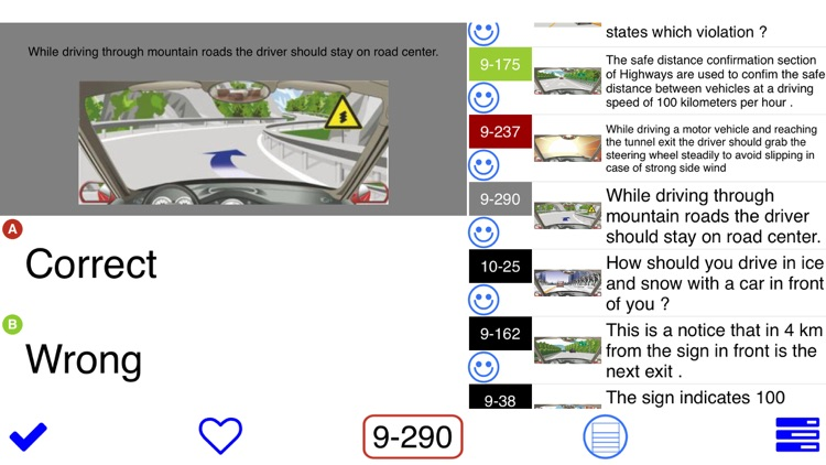 Driving in China screenshot-2