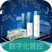 数字化管控-国家电网