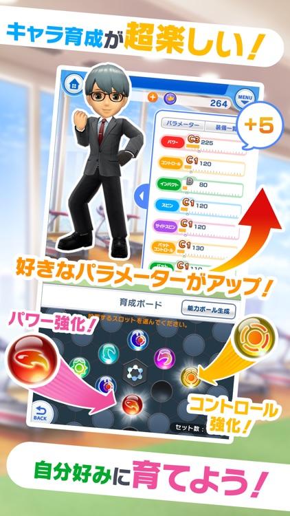 みんゴル screenshot-4