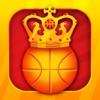 Slam Dunk King - iPhoneアプリ