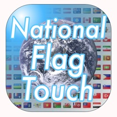 Activities of National Flag Touch