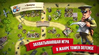 Toy Defense 2 - Tower Defense Скриншоты3