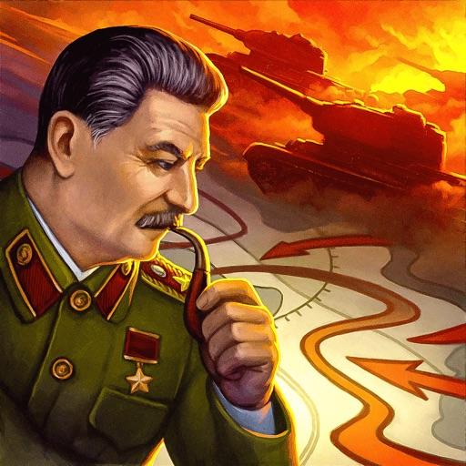 Вторая Мировая Война (1945)
