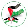 Palestine موطني فدائي