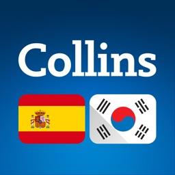 Collins Spanish<>Korean