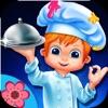 الشيف - العاب بنات اطفال طبخ