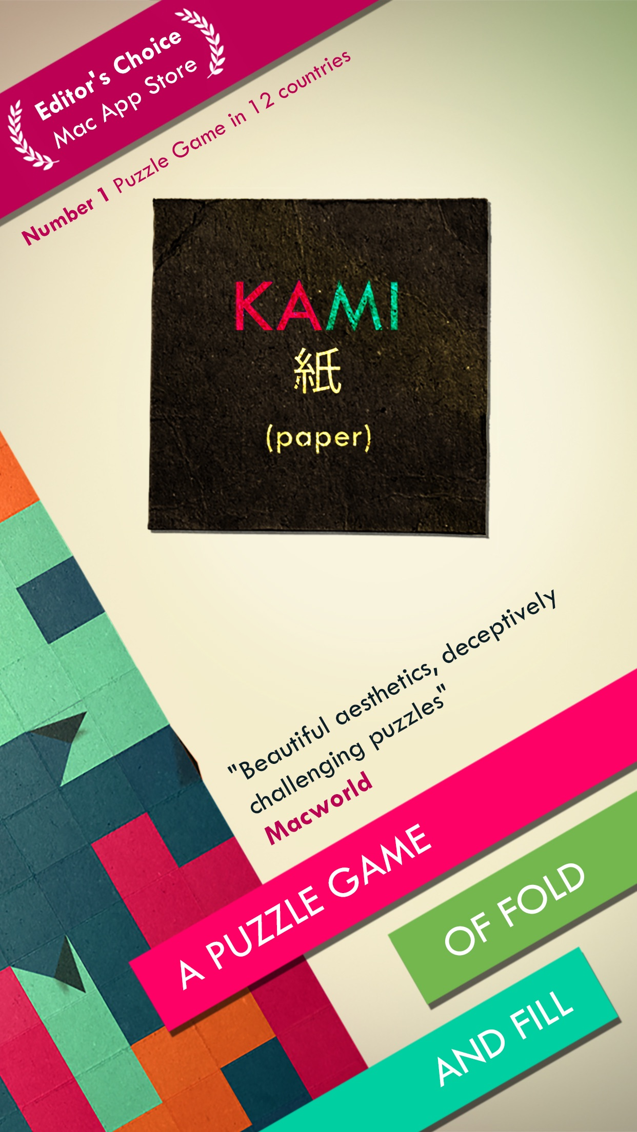 Screenshot do app KAMI