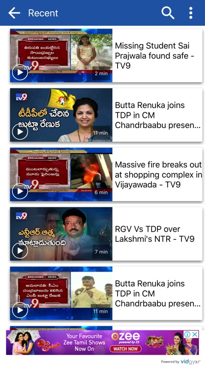 Tv9 Telugu screenshot-2