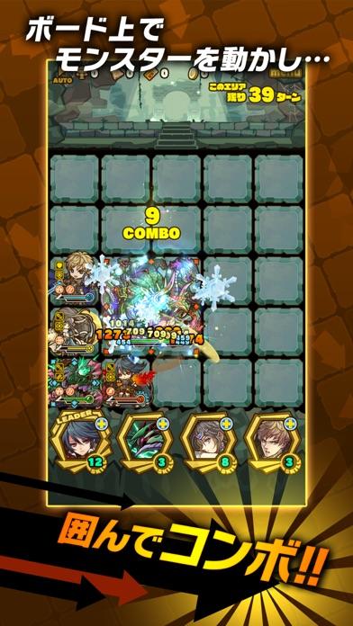 サモンズボード screenshot1
