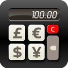 eCurrency -  Конвертер валют icon