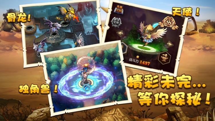 魔卡幻影:闯得过去算我输! screenshot-4