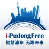 i-Pudong