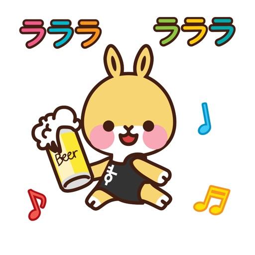 Drinker Rabbit iOS App