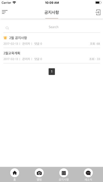 다운로드 왕성교회 유아부 Android 용