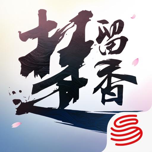 楚留香-高自由度武侠冒险