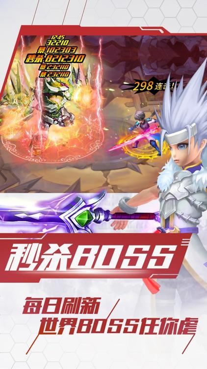 鬼剑勇士-私服挂机手游 screenshot-3