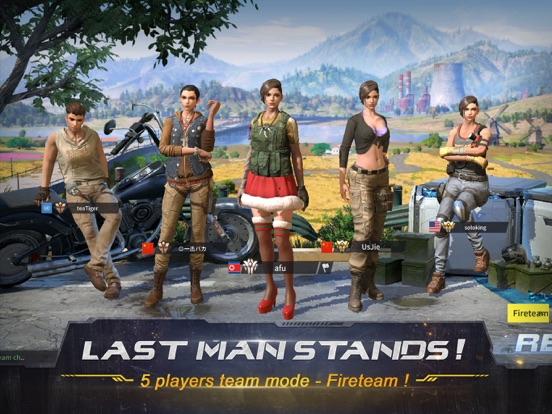 Игра Rules of Survival