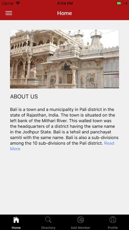 Bali Gaon by Radhika Malik