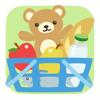 Kenji Minoshima - Shopping Basket -毎日のお買い物メモ- アートワーク