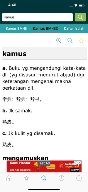 Kamus Pro On The App Store
