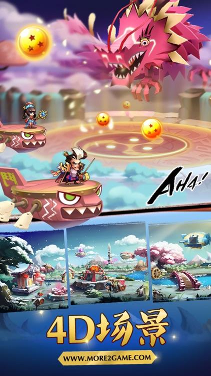 三国x街霸-真热血动作卡牌 screenshot-4