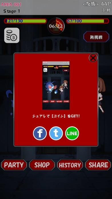ホーンテッドワールド ~異世界への入口~紹介画像5