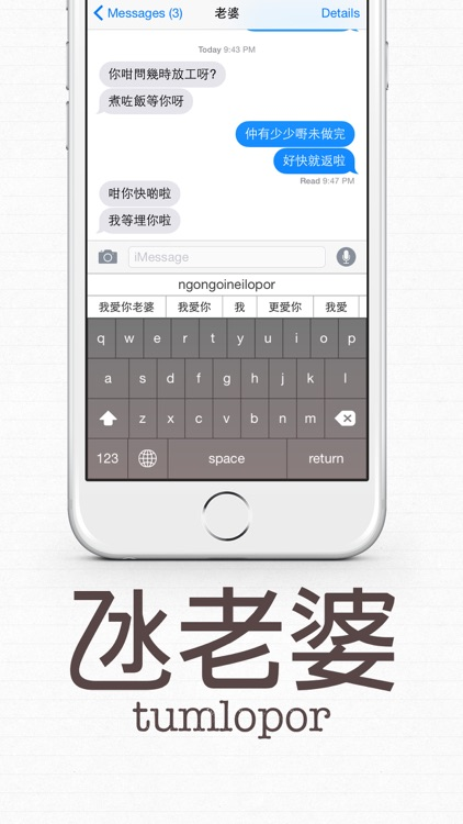 OnDotDot 鍵盤 screenshot-3