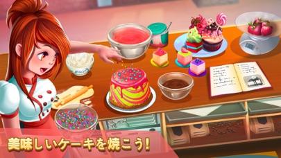 Dessert Chain: デザートクッキングゲームのおすすめ画像4