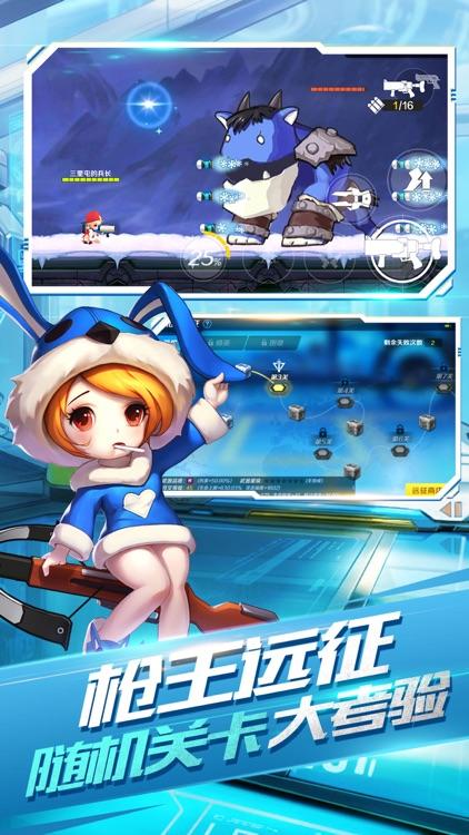 小小枪王-横版实时竞技枪战游戏 screenshot-3