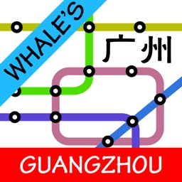 Whale's Guangzhou Metro Subway Map 鲸广州地铁地图