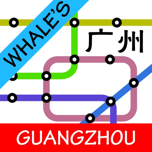Guangzhou Subway Map 2017.Whale S Guangzhou Metro Subway Map 鲸广州地铁地图 By