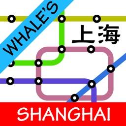 Shanghai Metro Subway Map