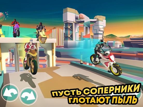 Gravity Rider мотокросс-байкер для iPad