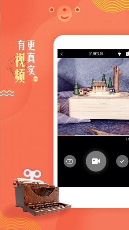 转转-更专业的二手闲置交易平台 screenshot-4
