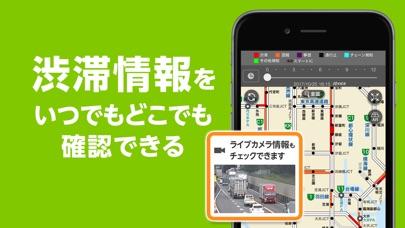 NAVITIME ドライブサポーター ScreenShot2