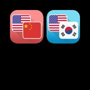 Mandarin Chinese and Korean Language Translator Bundle
