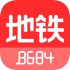 8684地铁 icon