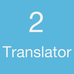2Translator for Hotels