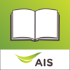 AIS Bookstore - หนังสือออนไลน์