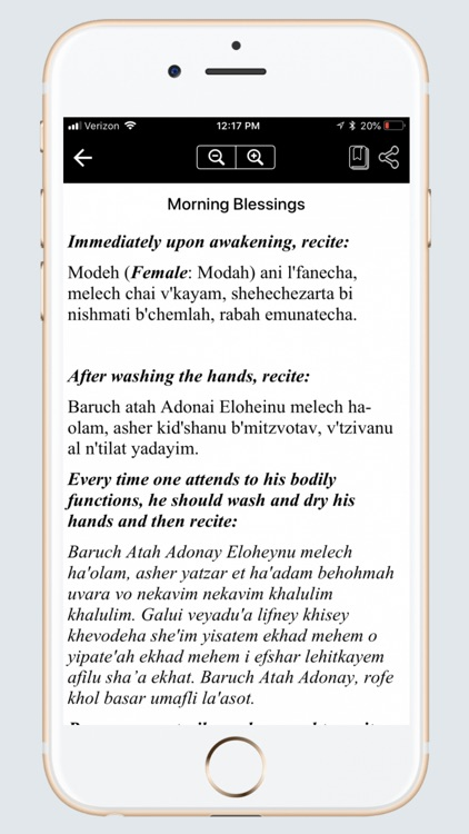 Sephardic Siddur screenshot-1