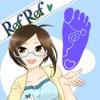 リフレッシュ・リフレクソロジー【リフリフ】 - iPadアプリ