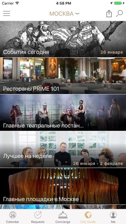 Prime ВТБ Concierge screenshot-3