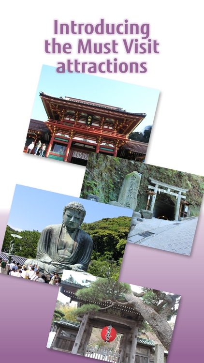 """Machimegu"" Kamakura Travel screenshot-3"